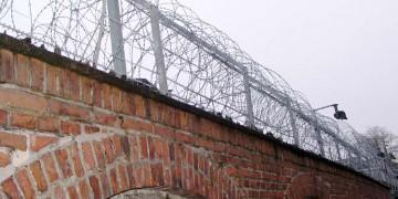 alte-jva-gefaengnismauer